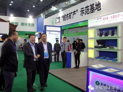 宏成铝业参展2015江西信息化与工业化深度融合推进大会暨技术博览会