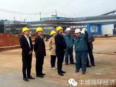 中国有色协会再生分会秘书长王吉位到我公司考察