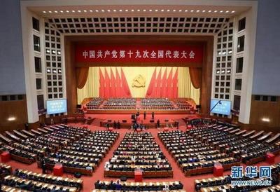 让中国特色社会主义展现更强大的生命力