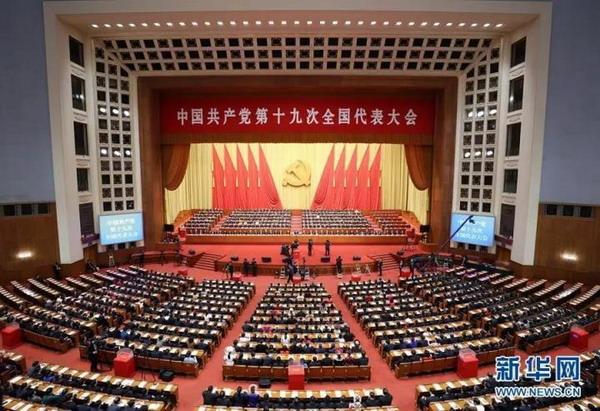 具有中国特色的东西_让中国特色社会主义展现更强大的生命力--http://www.jxhcly.com/hcjs_news